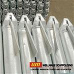 Ringlock Scaffolding-Ring Lock Scaffold-Ringlock Ledgers-Horizontal