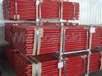China Construction Scaffolding|Steel Cuplock Scaffold Ledger