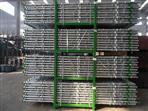 Cuplock Scaffolding Standard|Vertical