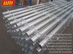 Offshore Ring-lock Scaffolding System